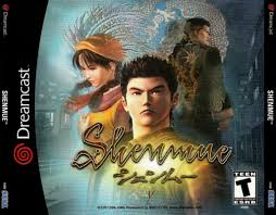 Shenmue cover