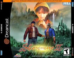 Shenmue II cover