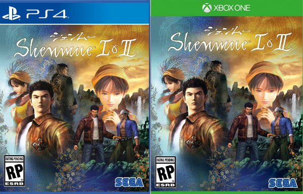 Shenmue HD Cover