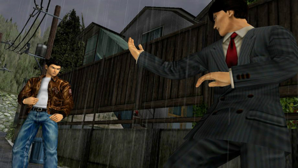 Shenmue HD Fight
