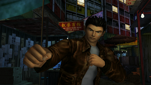 I Don't Like Shenmue
