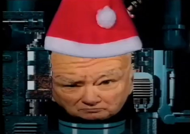 GAMESMASTER CHRISTMAS