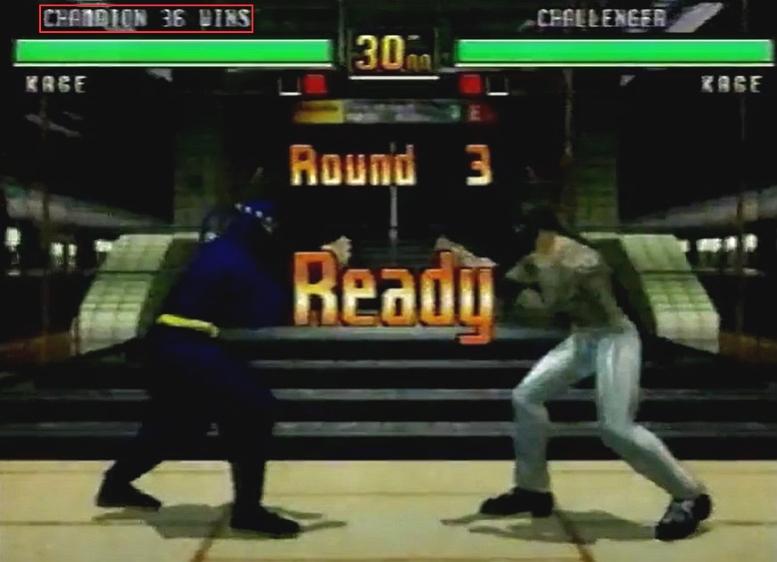 VIRTUA FIGHTER 3 FIGHT