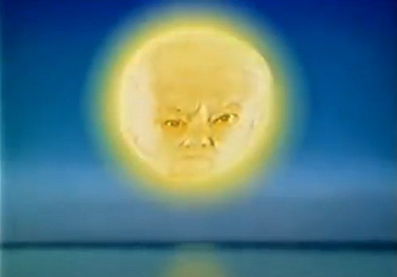 GAMESMASTER SUN
